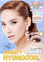 sweety-hydrocor-brown
