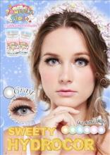 sweety-hydrocor_grey