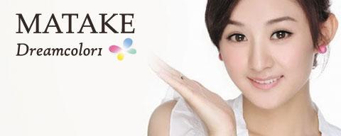 Dreamcolor1 Matake