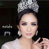 matake-grey
