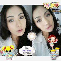 lollipop-jasmine-brown