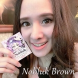 nobluk brown