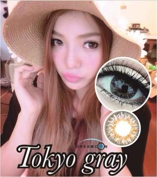 DCL Tokyo Grey