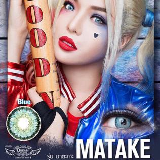 matake-blue