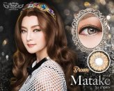 matake brown