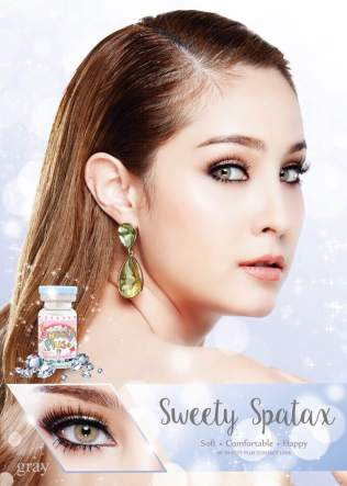 sweety-spatax-gray