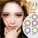 Puffy-3-Tone-Brown-Softlens1