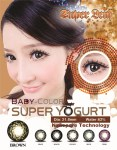 super-yogurt-brown3
