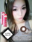 super-yogurt-choco41
