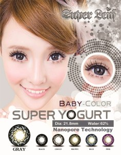 super-yogurt-gray5