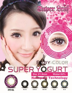 super-yogurt-pink6