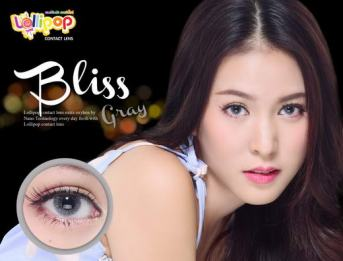 lollipop bliss grey
