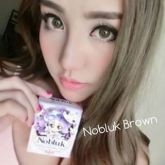 nobluk -- brown