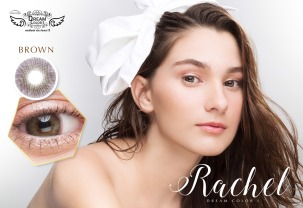 rachelbrown