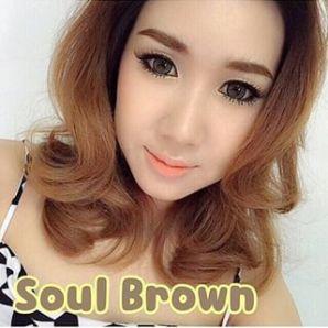 soul bown